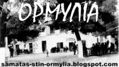 Λογότυπο παλιού blog